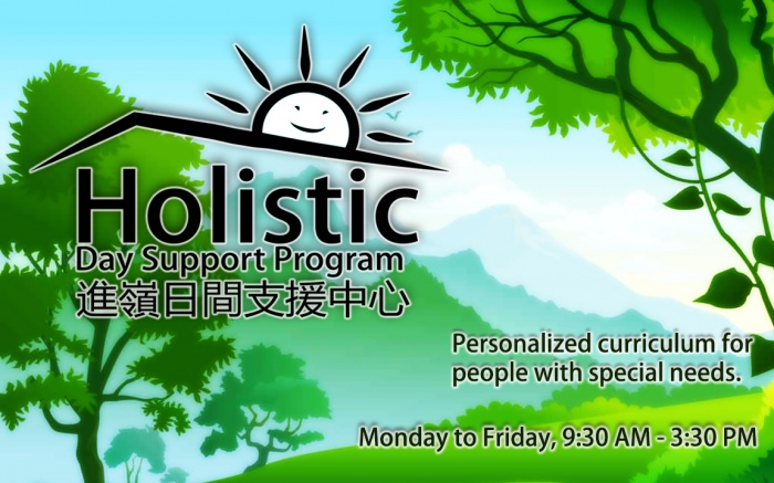 special_program